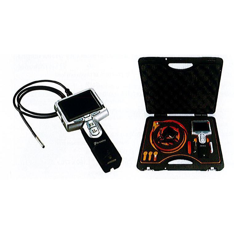 Video Borescope