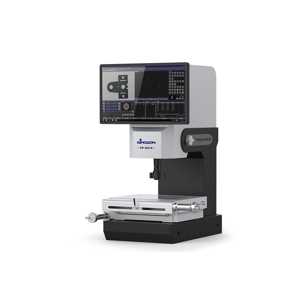 Vertical Video Projector VP Series